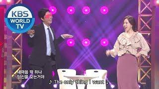 Trot Drama | 트로트라마 [Gag Concert / ep.1014]