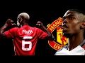 Podga Ultimate Football Skills Mix -Tomorrowland Edition 2017 -  & More HD