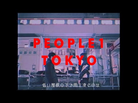 """PEOPLE 1 """"東京"""" (Official Video)"""