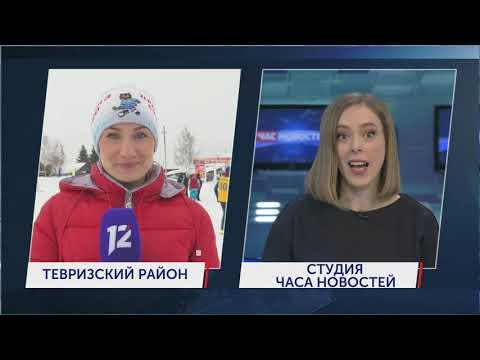 Омск: Час новостей от 27 февраля 2020 года (14:00). Новости