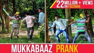 Punching scary prank (mukkabazz) | Pranks In India | Aawara Boys