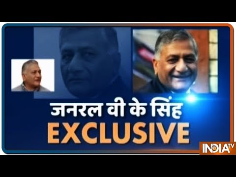 General V.K. Singh Exclusive Interview With IndiaTV