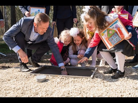 Закладка новой школы в г. Ликино-Дулево
