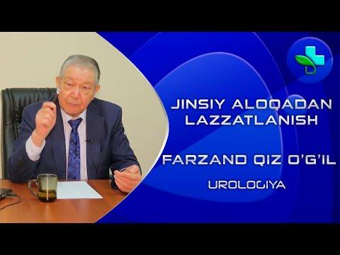 Jinsiy aloqadan lazzatlanish sirlari, Farzand qiz yoki o'gil ko'rish kimga bog'liq