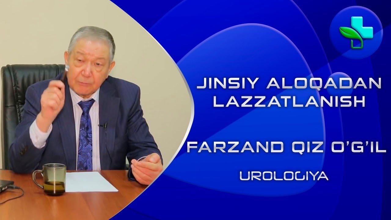 Urologiya: Jinsiy aloqadan lazzatlanish sirlari, Farzand qiz yoki o'gil ko'rish kimga bog'liq