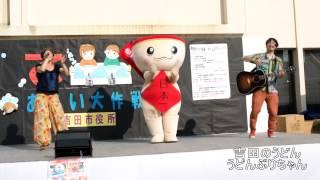 バクザン夫婦 - 吉田のうどんぶりちゃん!!