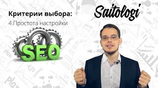 SEO продвижения сайта или контекстная реклама — что круче и выгоднее