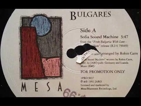 """Le Mystere Des Voix Bulgares """"Sofia Sound Machine"""" 1992"""