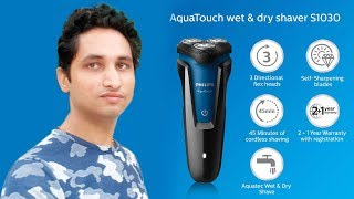 Philips S1030/04 Wet and Dry Electric Shaver (Black)-UNBOXING
