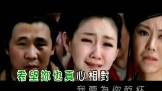 心肝宝贝 Xin Gan Bao Bei - Duet with Eleine