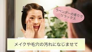 アトレートモイストクレンジングジェルフォーム (クレンジング・洗顔)...