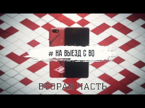 Видео: FC Spartak Moscow\youtube.com