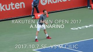 A.Mannarino vs M.cilic 【 Rakuten Japan OP tennis 2017 】SF digest 10/7