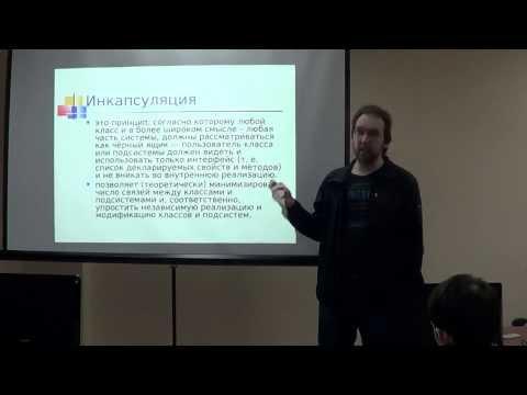 Шаблоны разработки. ООП и основы UML