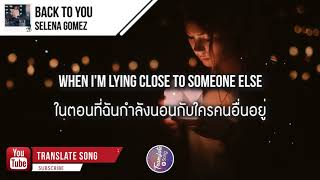 แปลเพลง Back to you - Selena Gomez Video