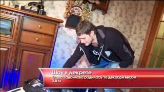 """Шоу в декрете - """"Утро с вами"""" 11.02.2015"""