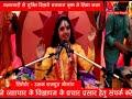 ADBHUT AAWAJ 24 02 2021 अत्याचारों से मुक्ति दिलाने भगवान कृष्ण ने लिया ...