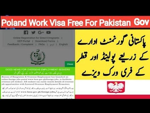 Poland | Qatar | Free Work Visa | 2020 |