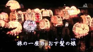 津村謙 - 月夜の笛