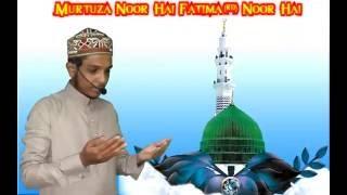 Murtaza Noor Hai Fatima(RD) Noor Hai Naat With Lyrics By Hafiz Mohd Amair Hussain