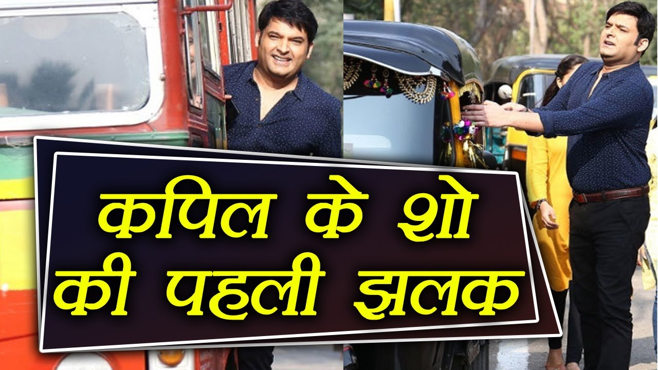 Kapil Sharma shoots Promo for his new SHOW