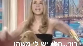 ..Mariah Carey talking about her freedom to dress how she want! מאריה קארי חופש הלבוש