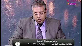 د خالد أبو بكر المحلل السياسي يكشف تورط أيمن نور فى العبث بأمن مصر الداخلي
