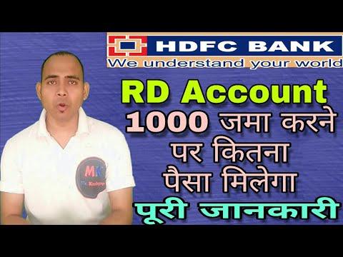 HDFC Bank  RD PLAN || HDFC Bank RECURRING DEPOSIT INTEREST RATE 2019 Hindi