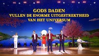 Prijs de Heer 'Gods daden vullen de enorme uitgestrektheid van het universum'