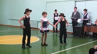 Танец от 1 класса