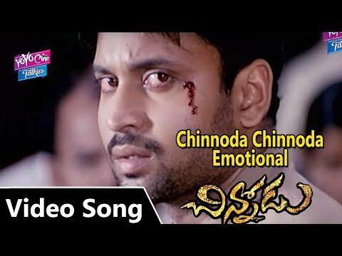 Chinnoda Chinnoda Emotional Video Song | Chinnodu Movie | Sumanth, Charmee | YOYO Cine Talkies