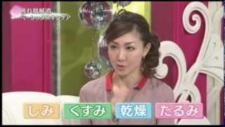 NHK きれいの魔法 草野貴子先生出演 2012 / 09 / 22