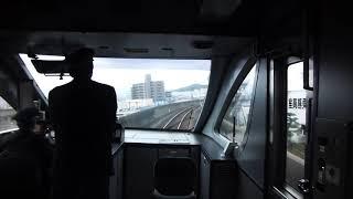 スーパーはくと10号先頭車眺望,鳥取駅発車後の放送