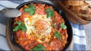 【Shakshuka recipe】家カフェ!卵が美味しい【シャクシュカ】作り方
