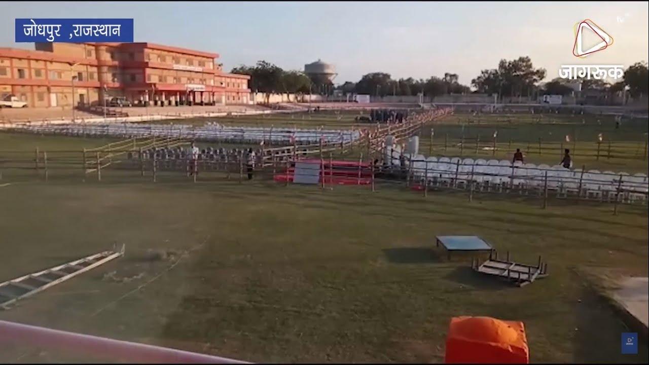 जोधपुर : कांग्रेस ने चुनावी सभा में भीड़ जुटाने के लिए लगाई ताकत