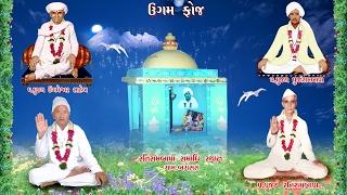 Shambhuram Bapa Pandvo No Ambo Part 3