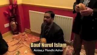 Baul Nurul Islam:  Nishi Jai Puhaiya Gho.