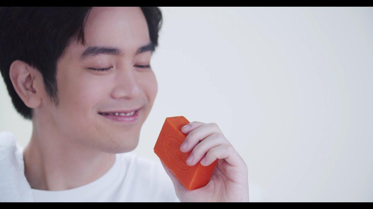 Download Natagpuan | Dr. Alvin - Kojic Acid Soap
