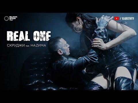 Смотреть клип Скруджи & Наzима - Real One