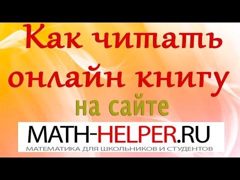 Метро 2033 - Глуховский Дмитрий Алексеевич, читать онлайн
