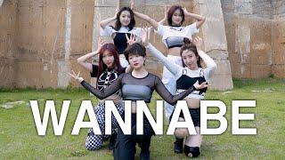 있지(ITZY) - WANNABE(워너비) Cover Video 안무 수강생 영상