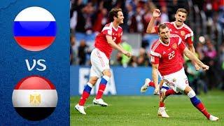 РОССИЯ – ЕГИПЕТ l ЧЕМПИОНАТ МИРА 2018 FIFA-ВАНГА