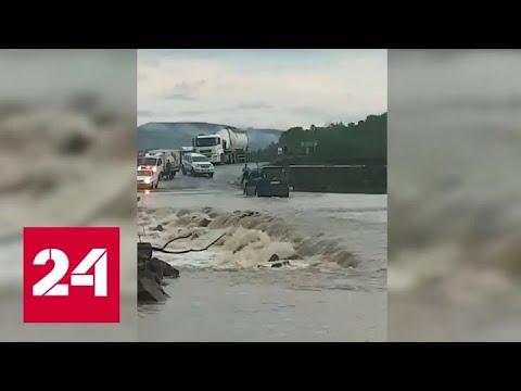 Находка поплыла: в городе после ливня введен режим ЧС - Россия 24