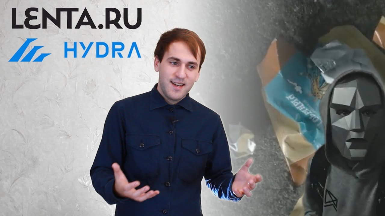Darknet лента hudra tor browser не открывает onion hydra2web