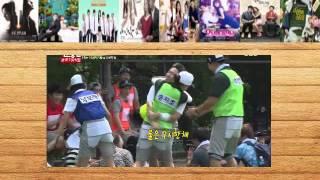 Running man 262 Song Ji hyo Kang Gary huge