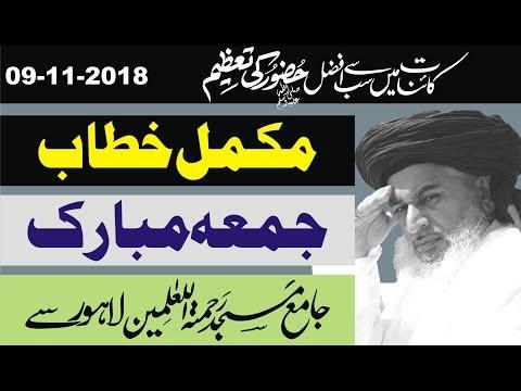 Full Bayan   Mukammal Khitab   09-11-2018   Jumma Mubarak   Allama Khadim Hussain Rizvi thumbnail