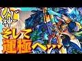 【モンスト】『爆絶ニライカナイ!そして運極へ…』の巻【ひじ神】 モンスト 怪物彈珠 Monster strike
