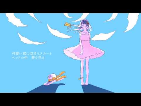 初音ミクSweet『夏色のルージュ』yamada【 VOCALOID 新曲紹介】