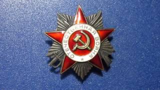 22 июня 1941 г   Началась Великая Отечественная война