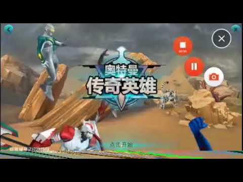 Download Gratis New Update Game Ultraman Orb Legendary Heroes Ver